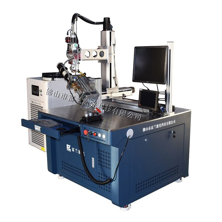 Four-axis fiber (continuous) laser welding machine